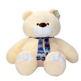 Большой плюшевый медведь Андриан 150 см
