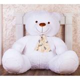Большой плюшевый медведь Барт 170 см (белый)