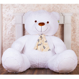 Гигантский плюшевый медведь Барт 220 см (белый)