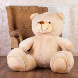Большой плюшевый медведь Барт 100 см (бежевый)