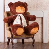Большой плюшевый медведь Барт 170 см (бурый)