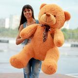 Большой плюшевый медведь Барт 140 см (карамельный)