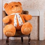 Большой плюшевый медведь Барт 170 см (карамельный)