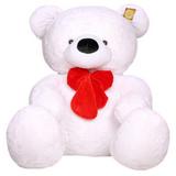 Большой плюшевый медведь Богдан 150 см