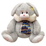 Мягкая игрушка заяц Демьян 120 см