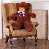 Большой плюшевый медведь Феликс 120 см (бурый)