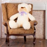 Большой плюшевый медведь Феликс 120 см (чайная роза)