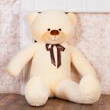 Большой плюшевый медведь Феликс 200 см (чайная роза)