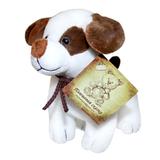 Мягкая игрушка собачка Гав 22 см