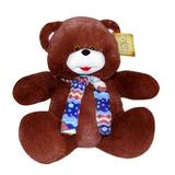 Плюшевый медведь Гоша 35 см