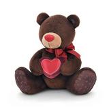 Мягкая игрушка Медведь Мальчик CHOCO с сердцем 15 см
