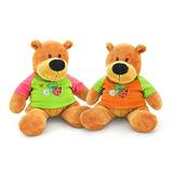 Мягкая игрушка медвежонок Добруша 20 см