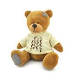 Мягкая игрушка медведь Топтыжкин коричневый 50 см