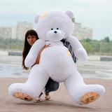 Большой плюшевый медведь Тедди 190 см (белый)
