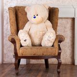 Большой плюшевый медведь Тедди 80 см (бежевый)
