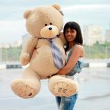 Большой плюшевый медведь Тедди 150 см (бежевый)