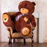 Большой плюшевый медведь Тедди 190 см (бурый)