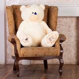 Большой плюшевый медведь Тедди 130 см (чайная роза)