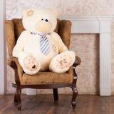Большой плюшевый медведь Тедди 150 см (чайная роза)