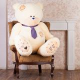 Большой плюшевый медведь Тедди 190 см (чайная роза)