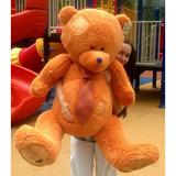 Большой плюшевый медведь Тедди 150 см (карамельный)