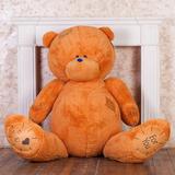 Большой плюшевый медведь Тедди 190 см (карамельный)