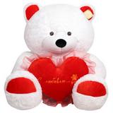 Большой плюшевый медведь с сердцем Валентин 120 см